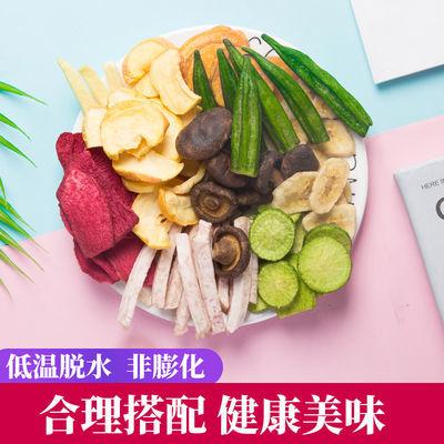 菇甜葵 果蔬脆500g/250g 综合蔬果干蔬菜干儿童孕妇零食嘎嘣香脆