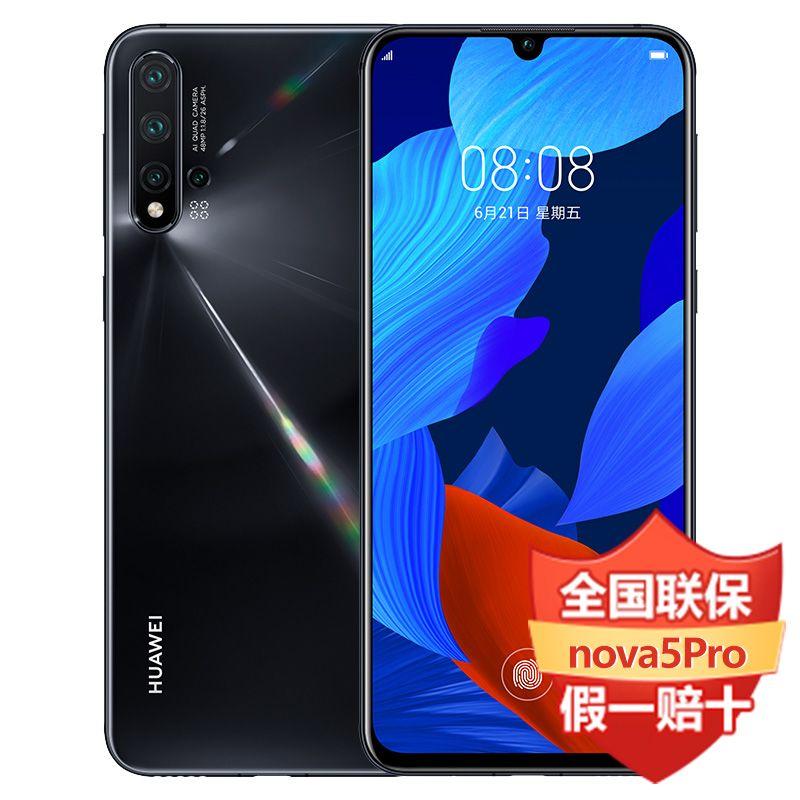 麒麟980:华为 nova5Pro 智能手机 8+128G/8+256G