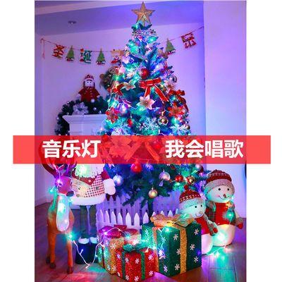 北欧礼物圣诞老人粉色大型圣诞树一米店铺套餐支架灯饰公司韩国【3月1日发完】