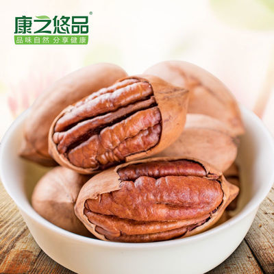 碧根果含罐500g美国山核桃原味干果坚果零食品批发大礼包250g50g