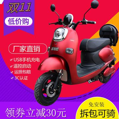 小金龟王电动车60v72v男女双成人踏板助力自行车电摩托车