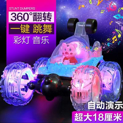【充电版】翻斗车翻滚特技遥控车越野汽车电动灯光赛车儿童玩具车