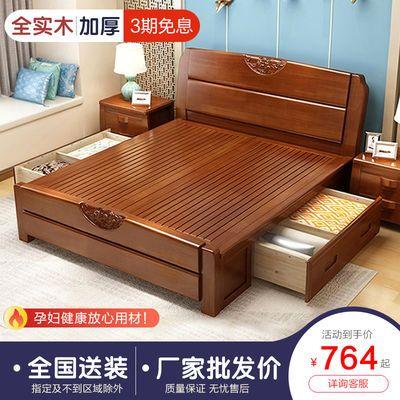 全实木床1.8米双人床出租房床1.5米简约小床单人1.2米儿童床婚床
