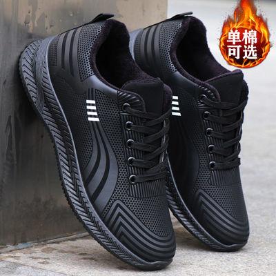 男鞋冬季加绒休闲鞋皮面防水防滑运动鞋男生韩版潮鞋防臭保暖棉鞋