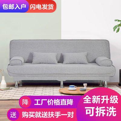 沙发沙发床两用可折叠懒人沙发单人双人三人小户型布艺租房沙发