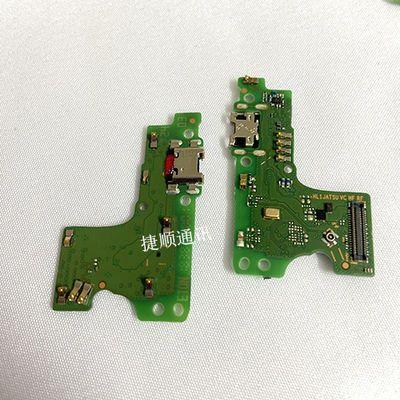 华为荣耀8A 尾插排线Y6 2019送话器小板 畅想9E充电接口 适用于