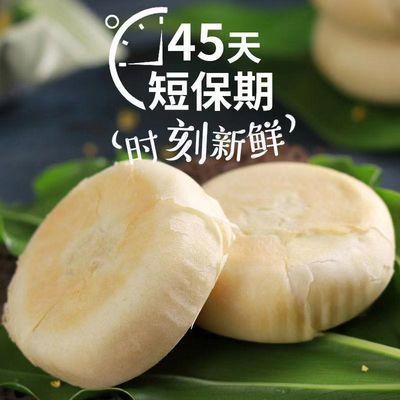 休闲食品零食好吃的 正宗猫山王榴莲饼散装 传统糕点点心夹心饼干