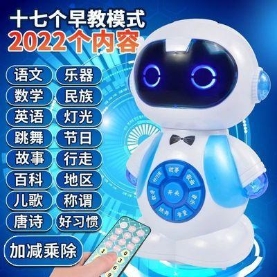 小胖【充电+耐用+遥控+跳舞+行走+灯光】早教学习机器人儿童玩具