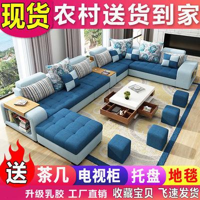 布艺沙发现代简约大小户型客厅转角家具可拆洗贵妃乳胶沙发组合