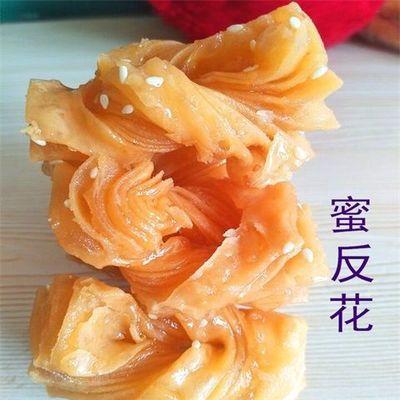【现做现发】蜜三刀手工果子糕点半斤-5斤蜜条麻花甜食茶点油果点