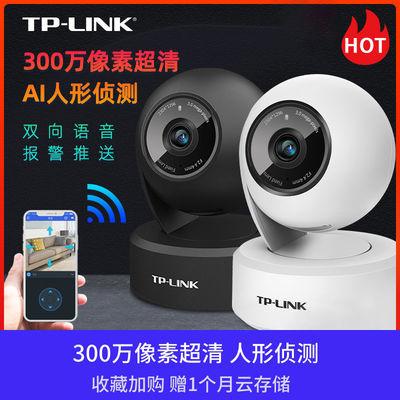TP-LINK无线摄像头wifi室内监控器家庭户外室外监控高清全景家用