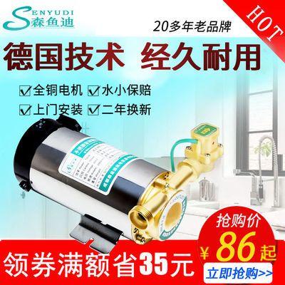 增压泵家用全自动自来水管道加压泵燃气热水器太阳能静音小型水泵