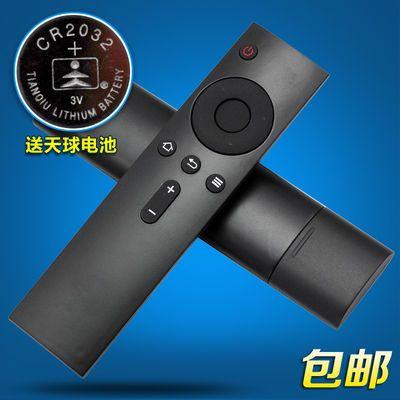 小米盒子网络电视机顶盒遥控器1代 2代 3代小米 同外形通用