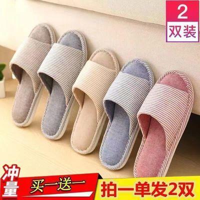 买一送一亚麻凉拖鞋家居家用男女情侣夏季室内棉麻防滑四季布拖鞋