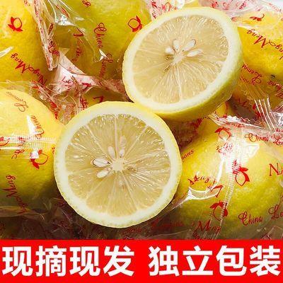 安岳柠檬大果新鲜水果批发黄柠檬青柠檬非香水柠檬多规格可选