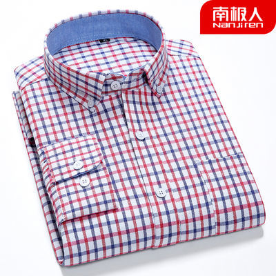 南极人牛津纺长袖衬衫男条纹格子休闲百搭中青年男士春季薄衬衣棉