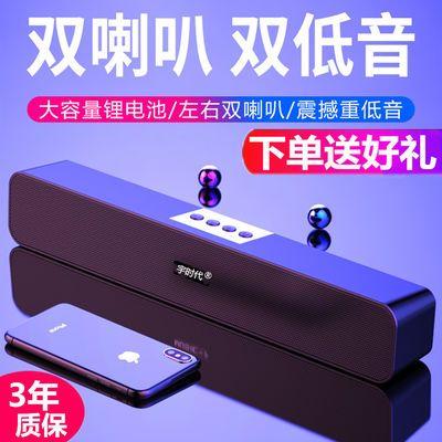 大音量音响收款车载通话充电插卡无线蓝牙低音炮笔记本电脑小音箱