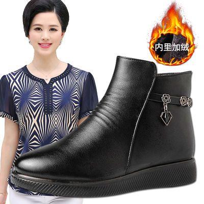 妈妈鞋棉鞋女冬保暖鞋加绒中老年冬季鞋子女秋冬加厚皮鞋短靴平底