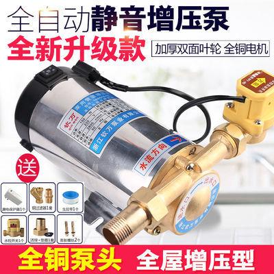 家用增压泵全自动热水器自来水管道加压泵太阳能超静音220V小型泵