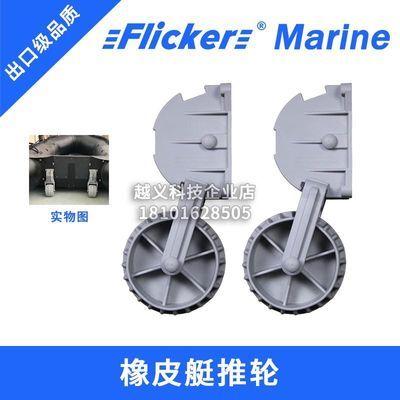 便携式简易可收缩橡皮艇冲锋舟皮划艇钓鱼船用拖轮小推车拖车推轮