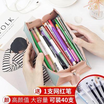 笔袋大容量创意刺绣文具盒男女ins初高中拉链文具袋多功能铅笔盒