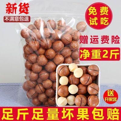 新货夏威夷果500g/250g/100g奶油味罐装送开口器坚果干果孕妇零食