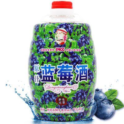蓝莓酒女士红酒网红果酒少女低度甜酒生态自酿蓝莓红酒8度2.5L/瓶