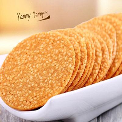 【赔钱2斤】薄脆芝麻饼干煎饼瓦片早餐饼干手工烤片100g年货糕点