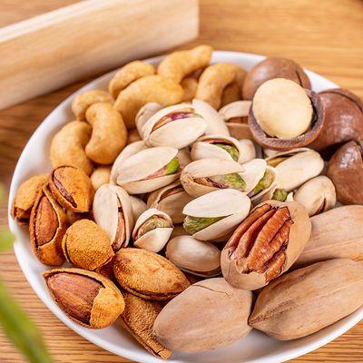 每日坚果组合大礼包夏威夷果碧根果巴旦木开心果腰果干果零食袋装