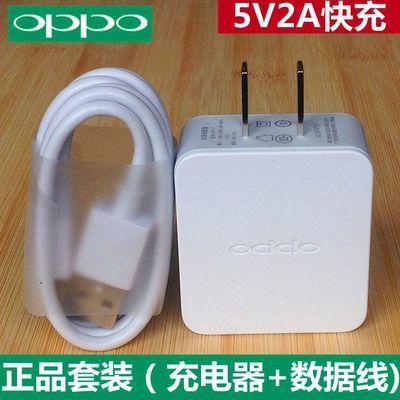 原装闪充OPPOA77数据线A83欧珀正品A73快充0pp0手机充电线op专用a