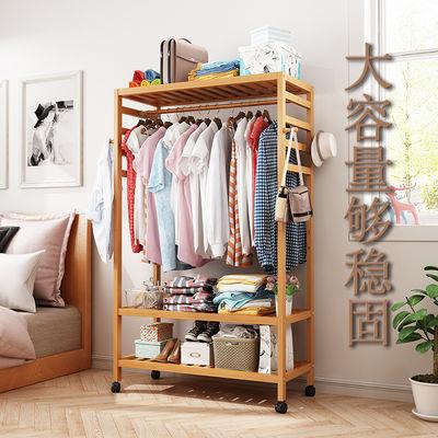 衣柜简易衣架落地卧室衣帽架家用挂衣服的架子简约现代实木落地式