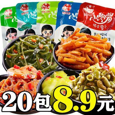 下饭菜蔬菜零食40包学生榨菜酸豆角香辣萝卜莲藕片海带丝泡菜10包