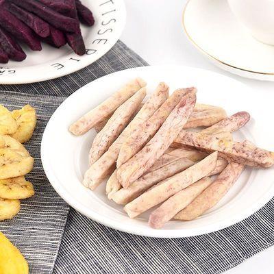 越南进口 稞姑娘综合蔬果干250g果干脆片小吃特产休闲零食混合装
