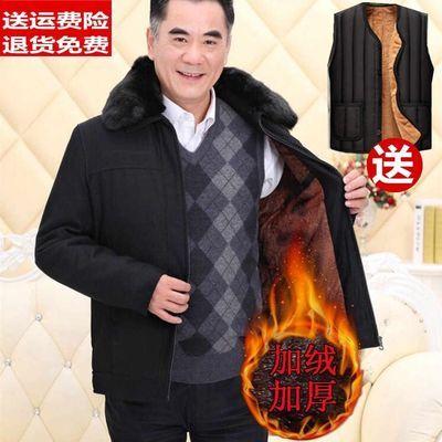 中老年人男装棉衣爸爸外套秋冬装加绒加厚男士夹克中长款爷爷棉袄