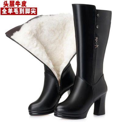 冬季新款真皮羊毛靴子女冬高筒加绒棉靴高跟粗跟中筒靴皮靴女长靴