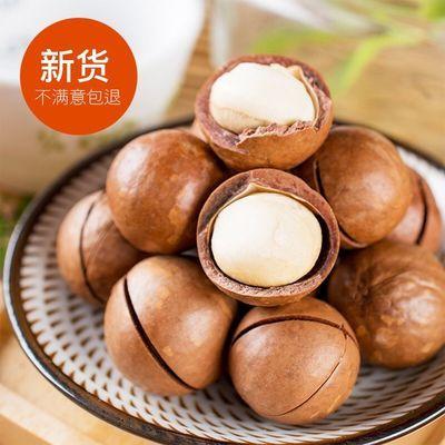 新货澳洲夏威夷果坚果零食奶油味送开口器