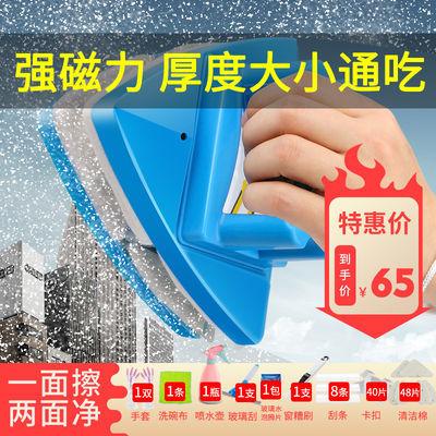 双层加厚擦玻璃神器家用中空双面单层三层擦洗窗户刮水搽保洁工具