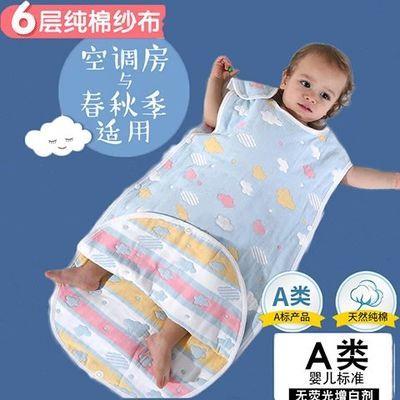 婴儿睡袋春秋纯棉纱布六层背心式儿童夏季薄款宝宝分腿防踢被神器