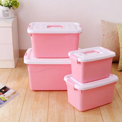 收纳箱塑料手提化妆品药箱家用收纳盒杂物服装车用整理箱小号大号