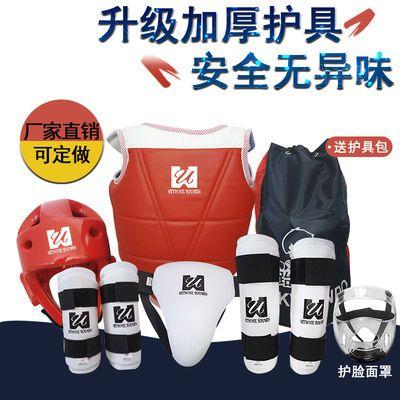 厂家直销加厚跆拳道护具儿童全套五件套七件套头盔训练设备套装