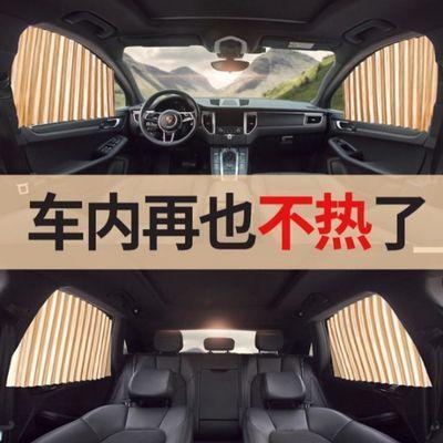 顺丰包邮】上汽大通g10g50大通v80短轴加长轴专用汽车窗帘遮阳帘