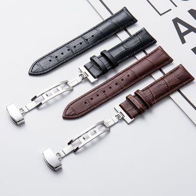 美康汇 代用dw真皮手表带浪琴黑色单扣表带男女通用表链系列配件