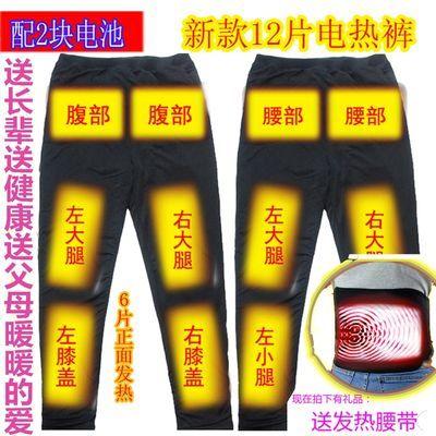 裤子尺码建议:M(80-110斤)。L(110-130斤)。XL(130-150斤)。XXL(150-170斤)。XXXL(170-190斤) 商品主图放大为了更清晰可见。发热片大小相当于苹果6手机屏幕那么大。5年发热裤制造经验,让你的冬天不再冷!即可改善多种慢性病 通过直流远红发热体,加热人体相应部位,从而加快全身血流,又可改善全身循环,多种慢性病得到改善,微磁疗法改善血液状态,降低粘稠度,防止心脑血管意外的发生。锂电池12000毫安,6片/12片装 4档可调节,控制开关在电池上。 红色高档2-3小时左右。中档温度 可使用4个左右小时。低档温 可使用5小时。闪灯6小时l8