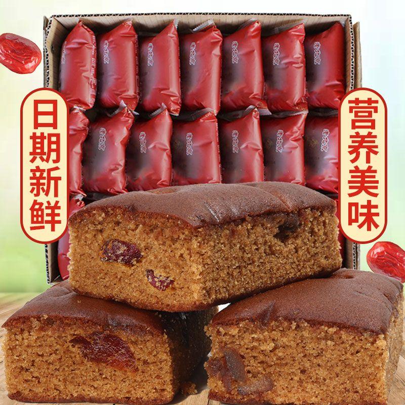 老北京枣糕整箱 面包蜜枣泥糕点早餐零食