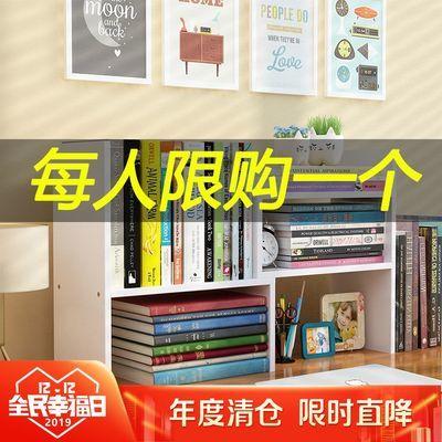 书架简易桌上学生用办公书桌面置物架收纳儿童宿舍小书柜简约现代