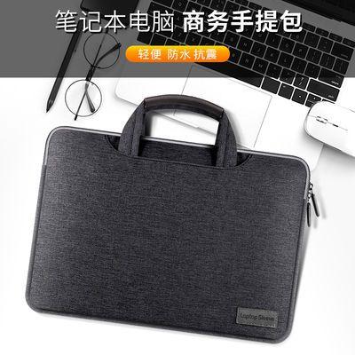 联想小新Pro13.3笔记本电脑包华为matebook14寸苹果Mac15.6手提女