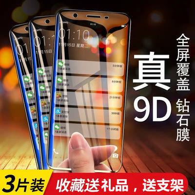 vivox21钢化膜全屏x21i护眼蓝光x21s/21a玻璃x23/x23幻彩版手机膜