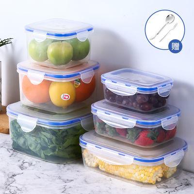 保鲜盒家用微波炉密封可加热食物PP便当盒水果盒冰箱食品收纳盒子