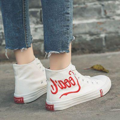 包邮高帮刺绣帆布鞋女2020新款原宿板鞋女鞋春季学生韩版小白鞋女