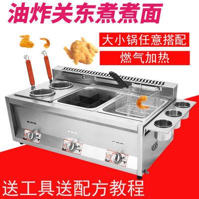 燃气煤气油炸锅炉关东煮摆摊炸鸡排机器设备商用炸双缸锅麻辣烫串